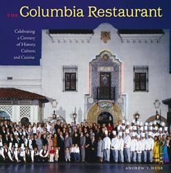 Huse-columbia_restaurant